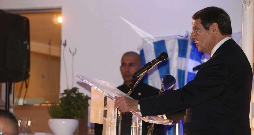 Anastasiades: The status quo is not