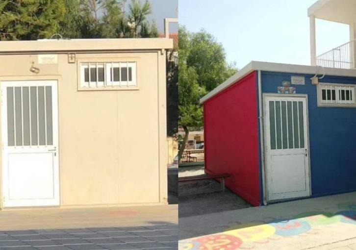 Ministry responds to uproar over storage room meant as Special Unit