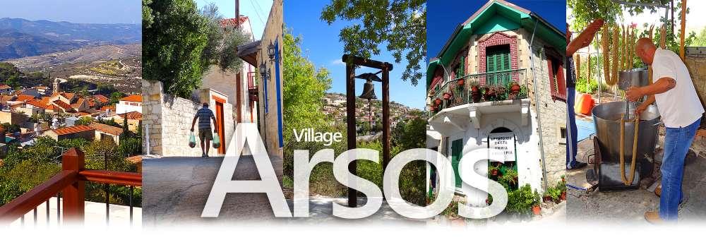 Arsos Village