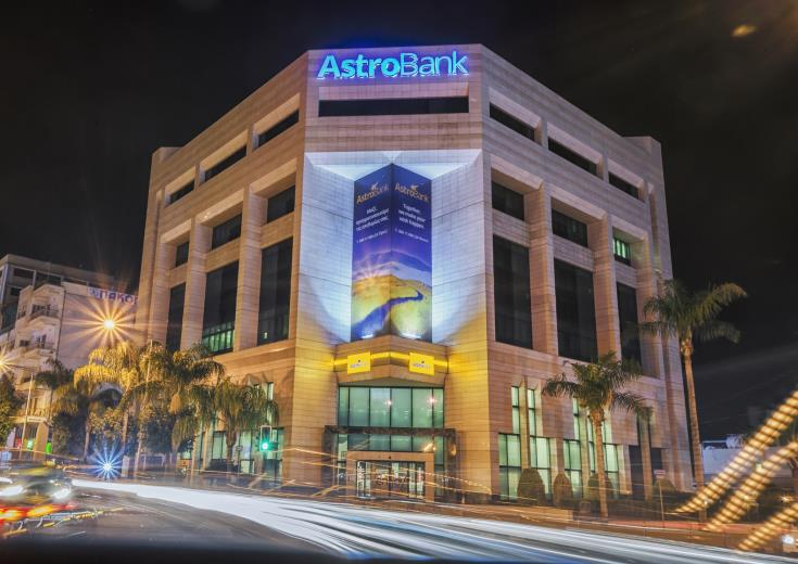 AstroBank and Qualco Group in joint venture for management of NPLs