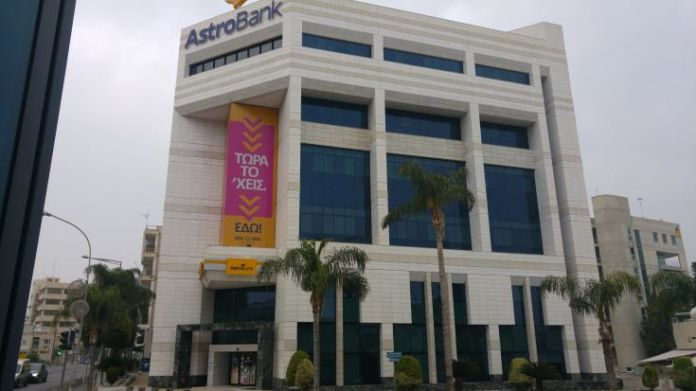 AstroBank deal with USB Bank Plc completed