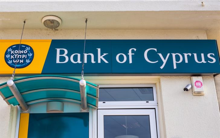 More cars on auction by Bank of Cyprus