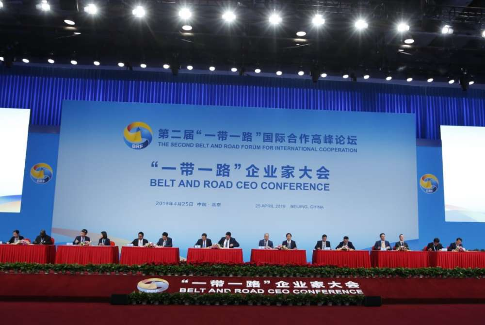 Melco CEO Lawrence Ho attends 2nd Belt and Road Forum for International Cooperation in Beijing