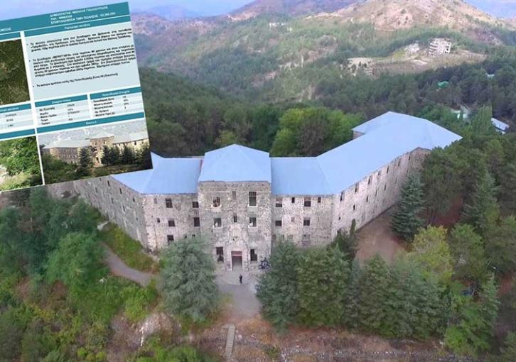 REMU to acquire Berengaria hotel