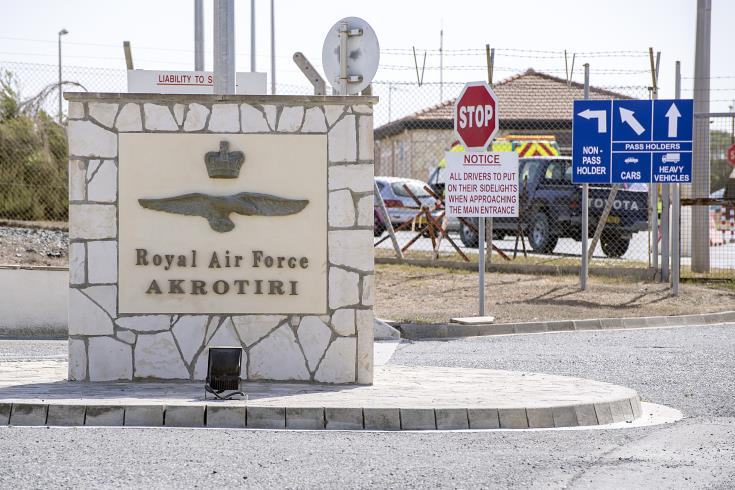 What is the cost of maintaining the British Bases in Cyprus?