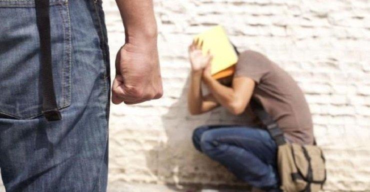 New bill to tackle bullying at schools