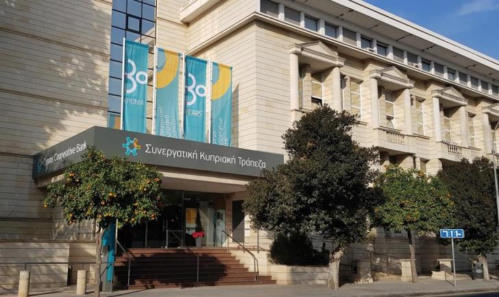 Hellenic Bank shareholders have final say on CCB