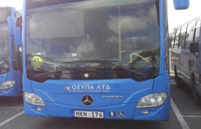 Thousands of students inconvenienced due to Paphos bus strike