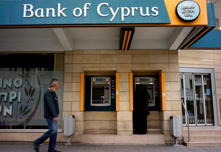 'End' of foreign presence for Cyprus banks