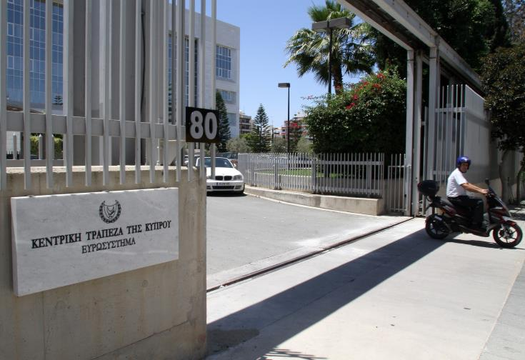Central Bank of Cyprus governance to change