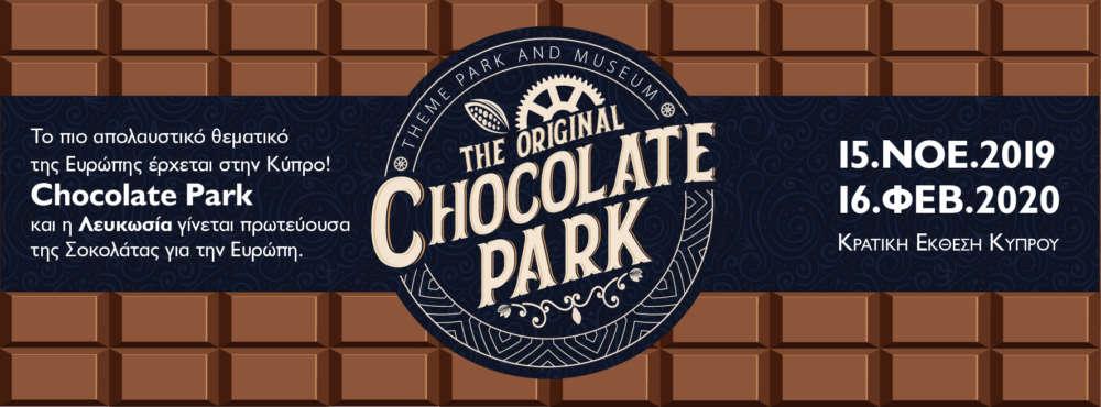 Chocolate Park