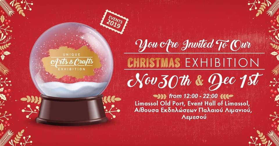 Christmas Exhibition