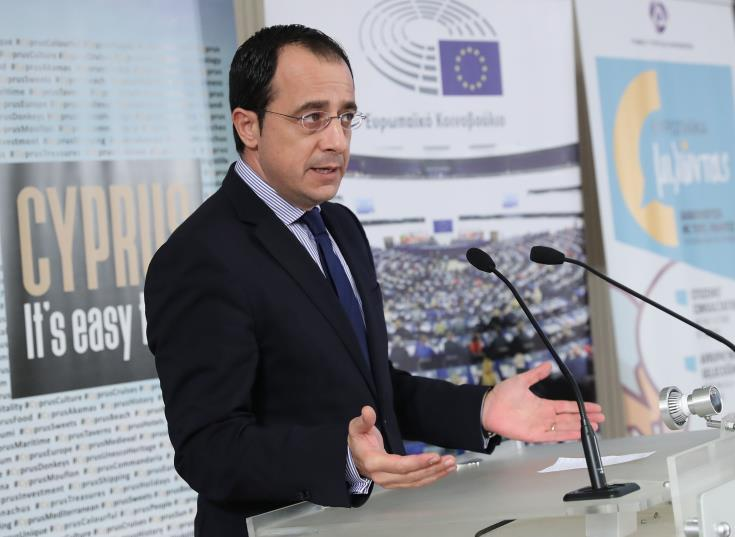FM says more European cohesion needed to face challenges