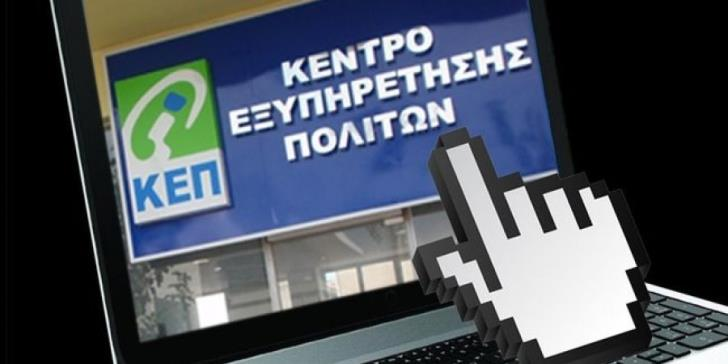 54% of requests processed at citizens centres within 10 minutes