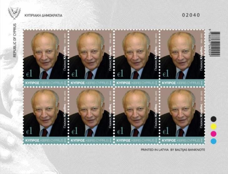Post Office issues Glafcos Clerides stamp