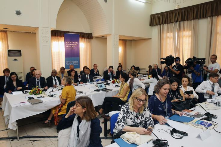 Cyprus hosts a two-day workshop on missing persons