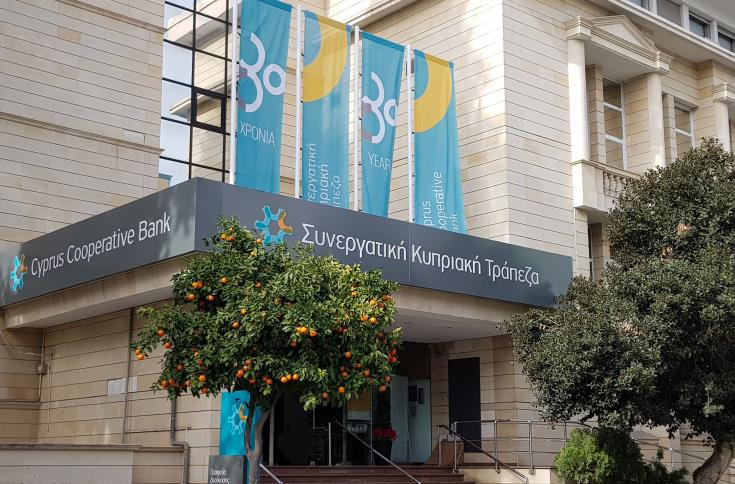 Privatisation process for Cyprus Cooperative Bank postponed until mid-May