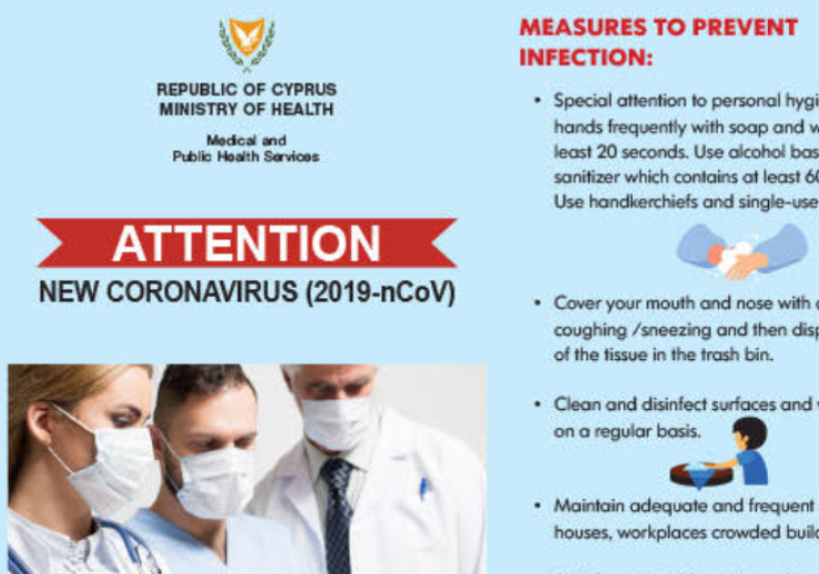 MoH informs Gesy beneficiaries on Coronavirus with electronic leaflet