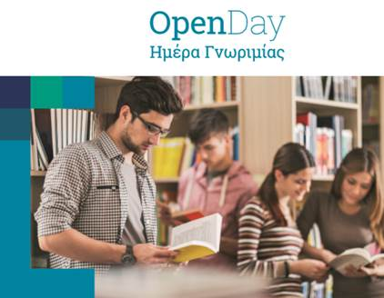 Open Day at CUT on February 24