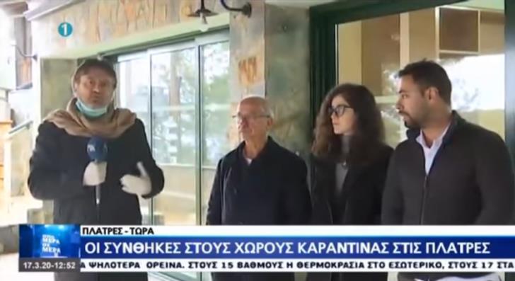 Coronavirus: TV crews who interviewed quarantined passengers in self-isolation