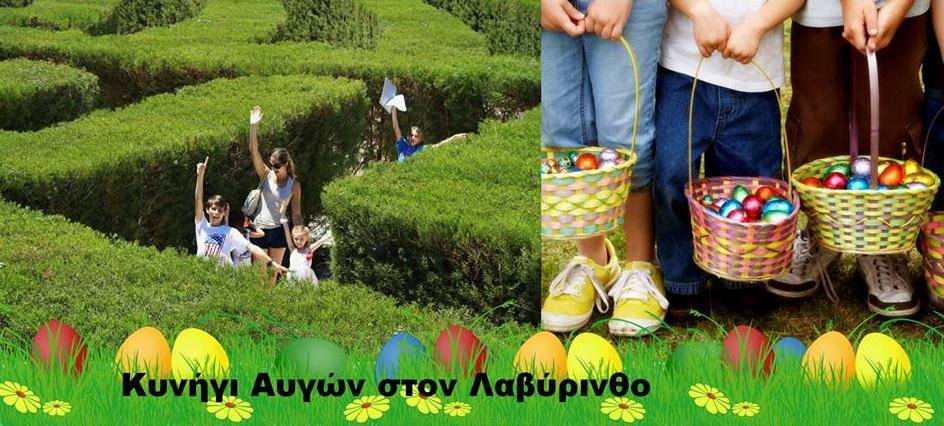 Easter Egg hunt in the Maze