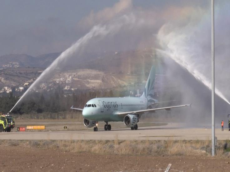 Cyprus Airways announces start of Athens-Paphos route