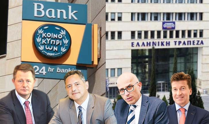 What is the remuneration of Cyprus banking elite?