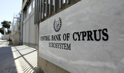 Cyprus bank deposits at highest level of past 11 months