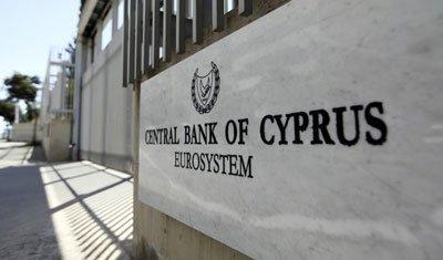 Central bank deposits-loans September data reflect agreement for Co-op bank