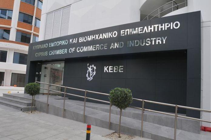 CCCI requests measures to mitigate Coronavirus' impact on businesses