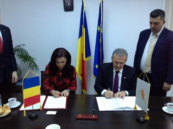 Cyprus and Romania sign MoU on diaspora issues