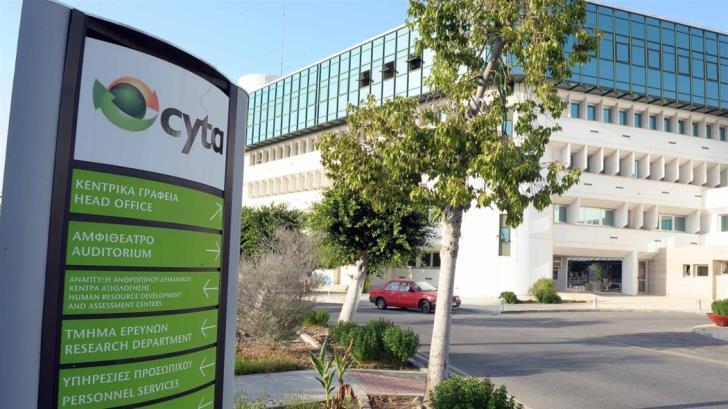 Coronavirus: Cyta closes shops