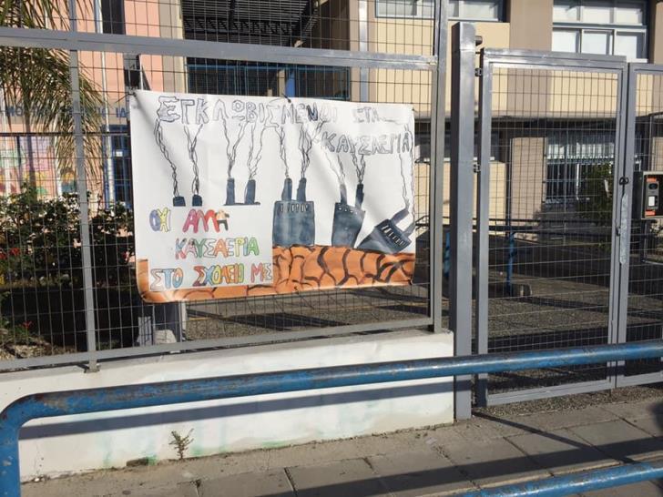 Dali pollution: Teachers' union threatens to shut down school