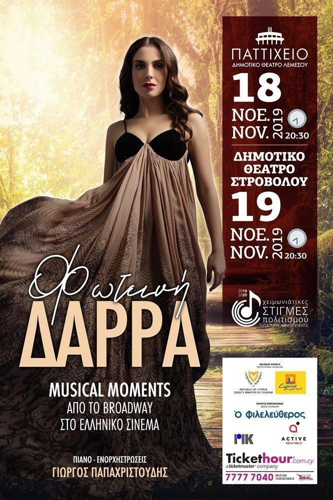 Foteini Darra - Musical Moments
