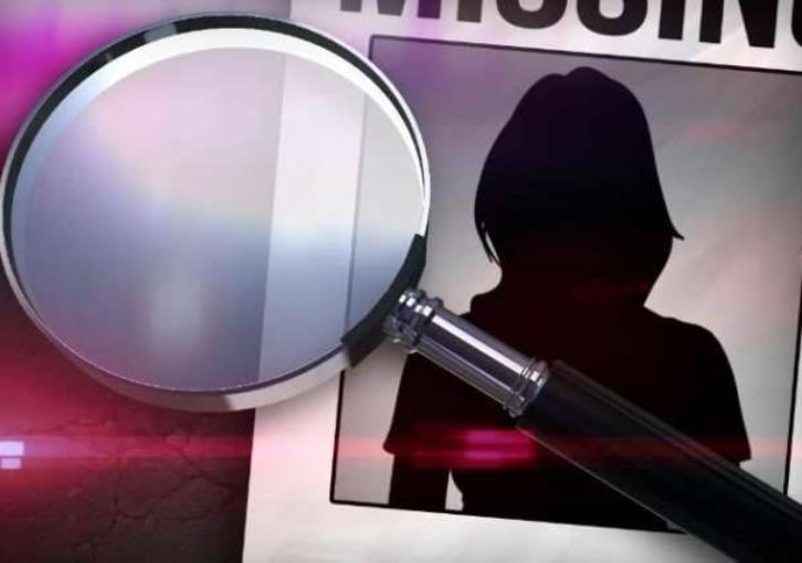 Police seek help to find missing teen