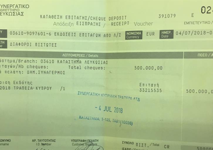 DISY deposits €500
