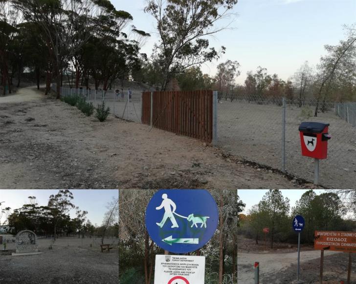 Dog training area at Nicosia's Academy Park