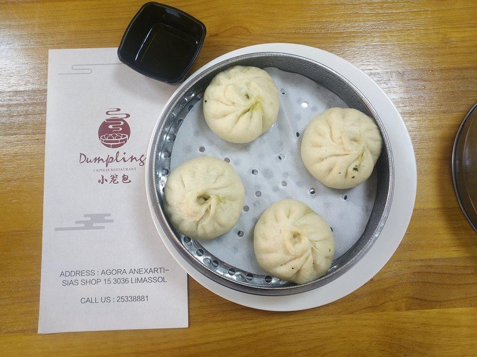 Dumplings Chinese Restaurant