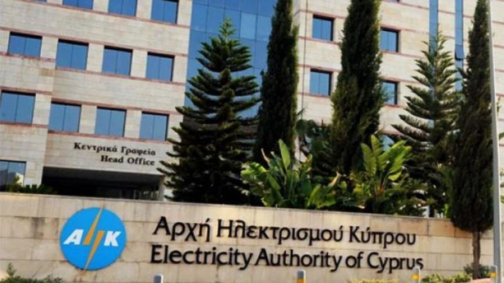 Energy regulator approves 2.9% cut in electricity prices