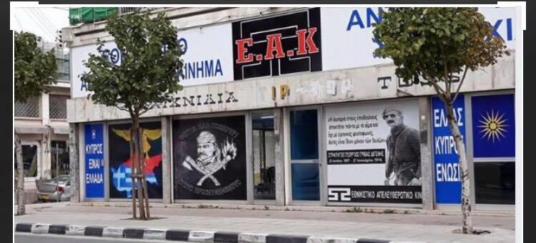 Small fire at nationalist organisation's premises in Limassol