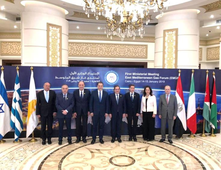The East Med Gas Forum brings Cyprus closer to its goal