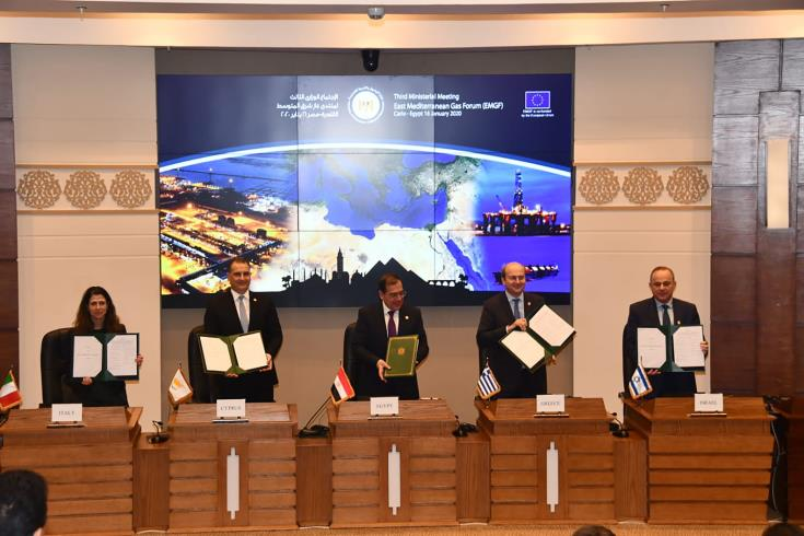 Ministers hail East Med Gas Forum charter signature as 'historic'