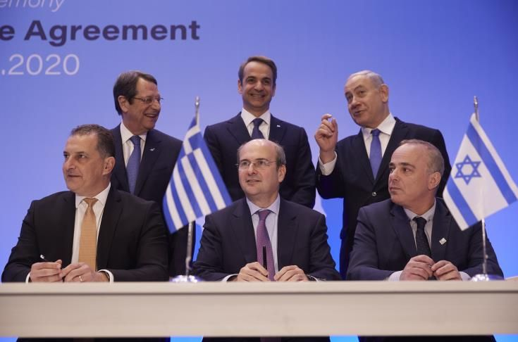 East Med pipeline agreement constitutes a historic milestone