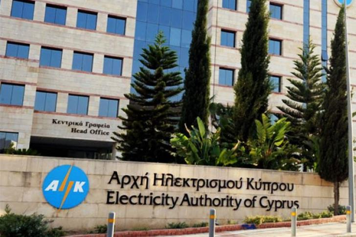 Cypriots pay for the 11th most expensive electricity in the EU