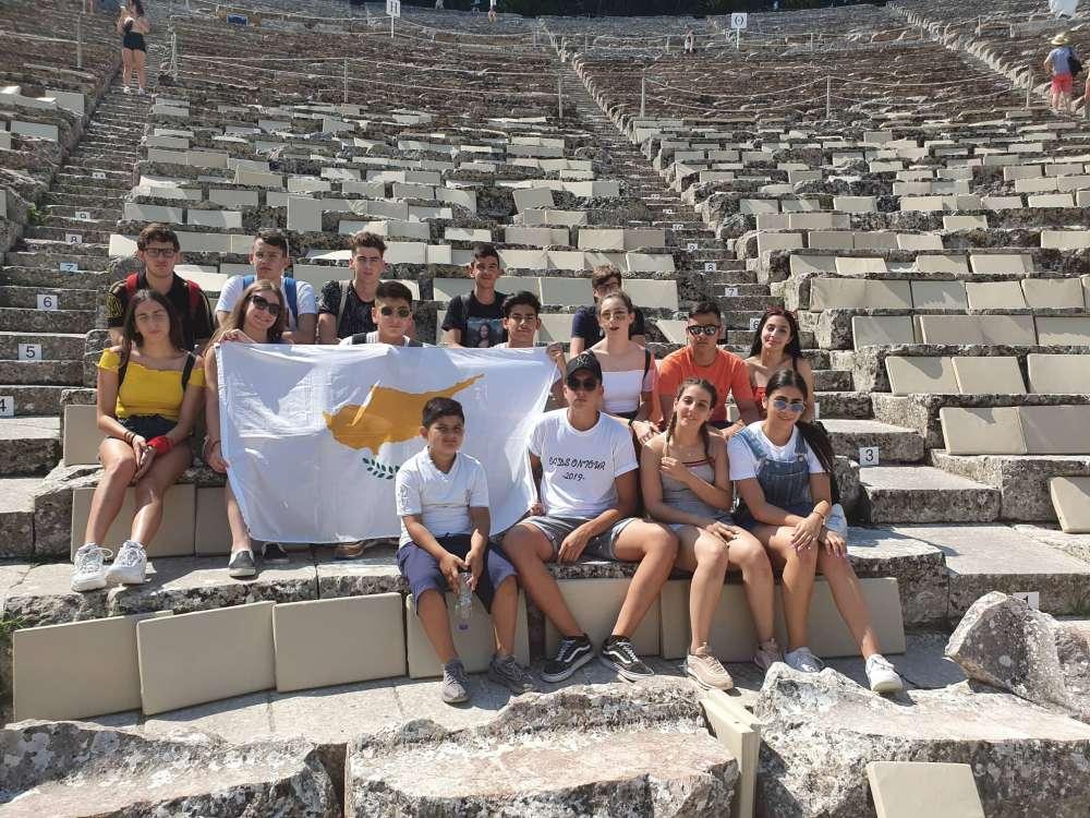 The International School of Paphos goes to Epidaurus