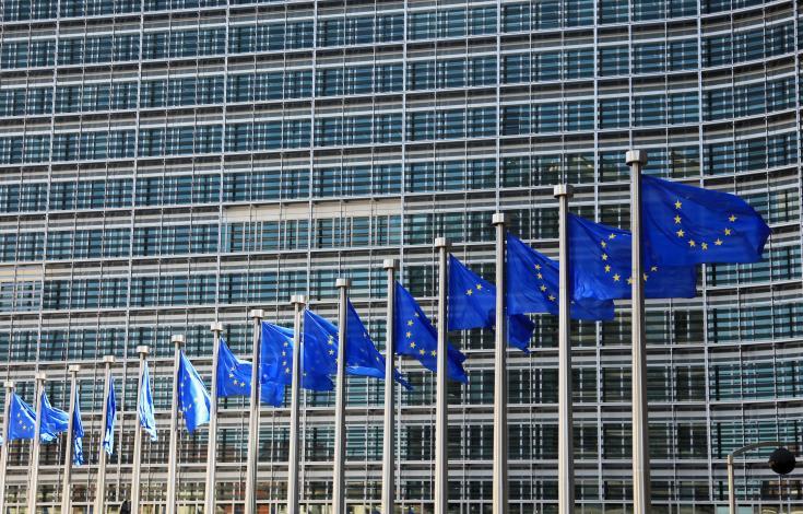 EU reviews Deutsche Bank