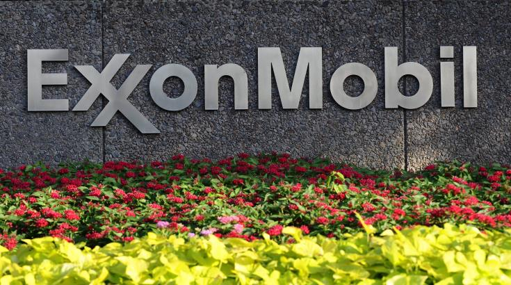 Exxon's climate change fraud trial to wrap up in New York