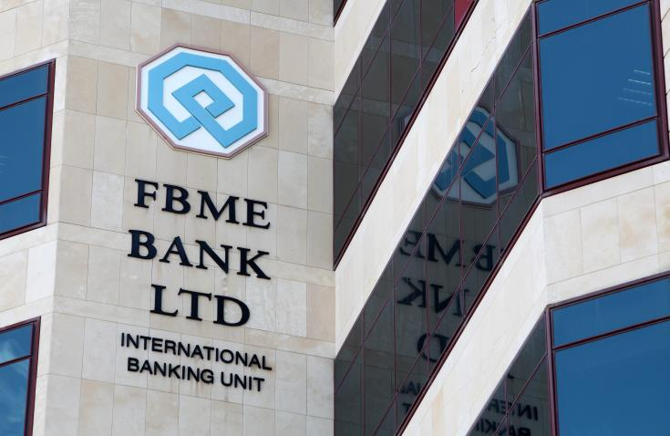 International Court of Arbitration rules in favour of Cyprus in FBME case