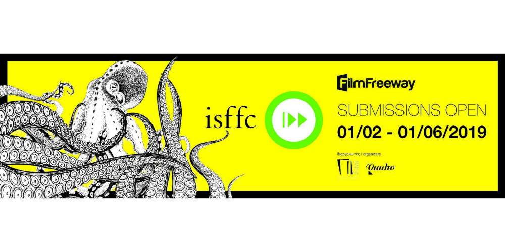 14th International Short Film Festival of Cyprus - Call for entries