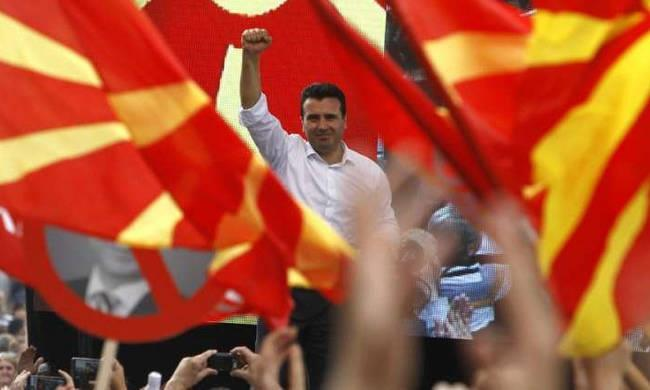 FYROM leader vows to press on with name change despite referendum failure